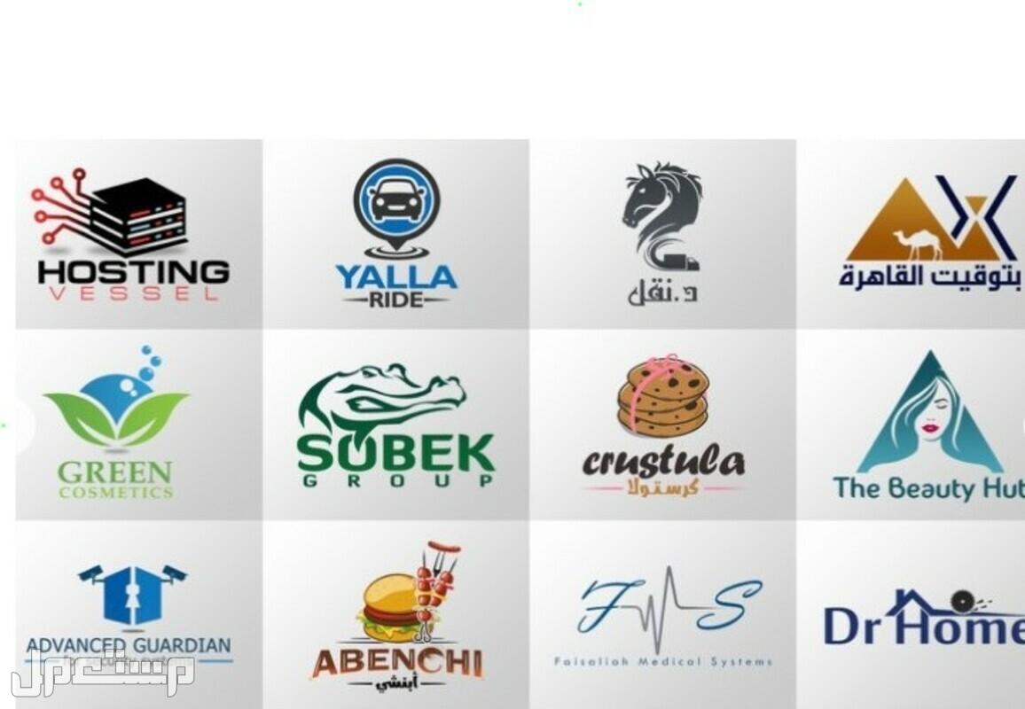 تصميم شعارات (logo) بإحترافية تامة