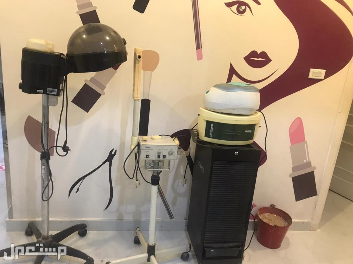 ام ماجد مشغل الصفا حامل اغراض ( ترولى) ماكينة حمام زيت واستشوار وماكينة تنظيف بشرة