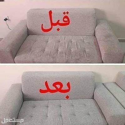 شركه تنظيف مكيفات شمال الرياض (الفلاح- الروضة- النسيم- النظيم- ال غسيل كنب بالرياض 0507719298