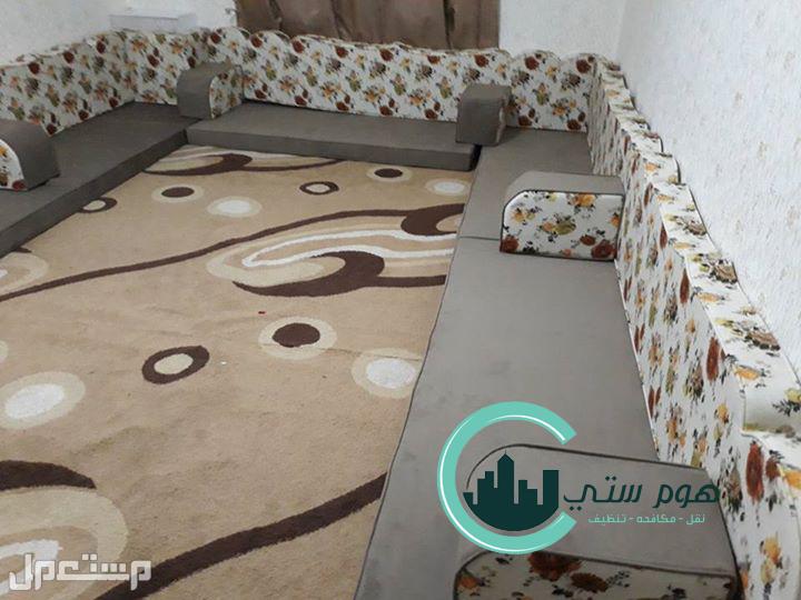 شركه تنظيف مكيفات شمال الرياض (الفلاح- الروضة- النسيم- النظيم- ال غسيل مجالس بالرياض 0507719298