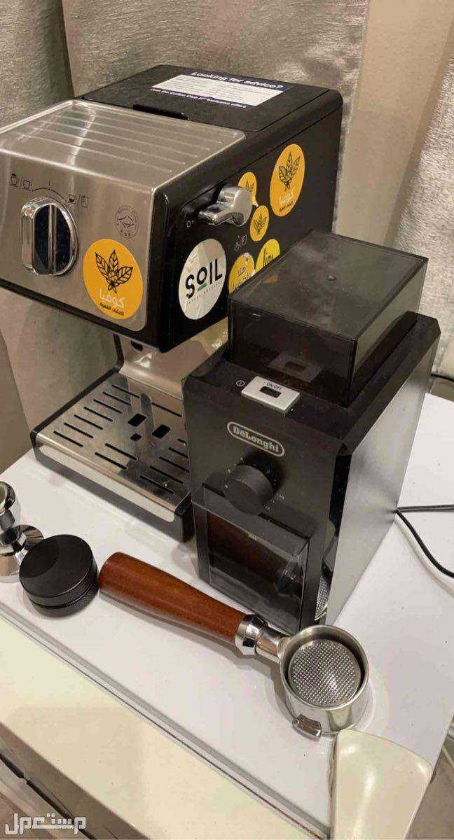اله قهوه ديلونجي - طاحونه ديلونجي