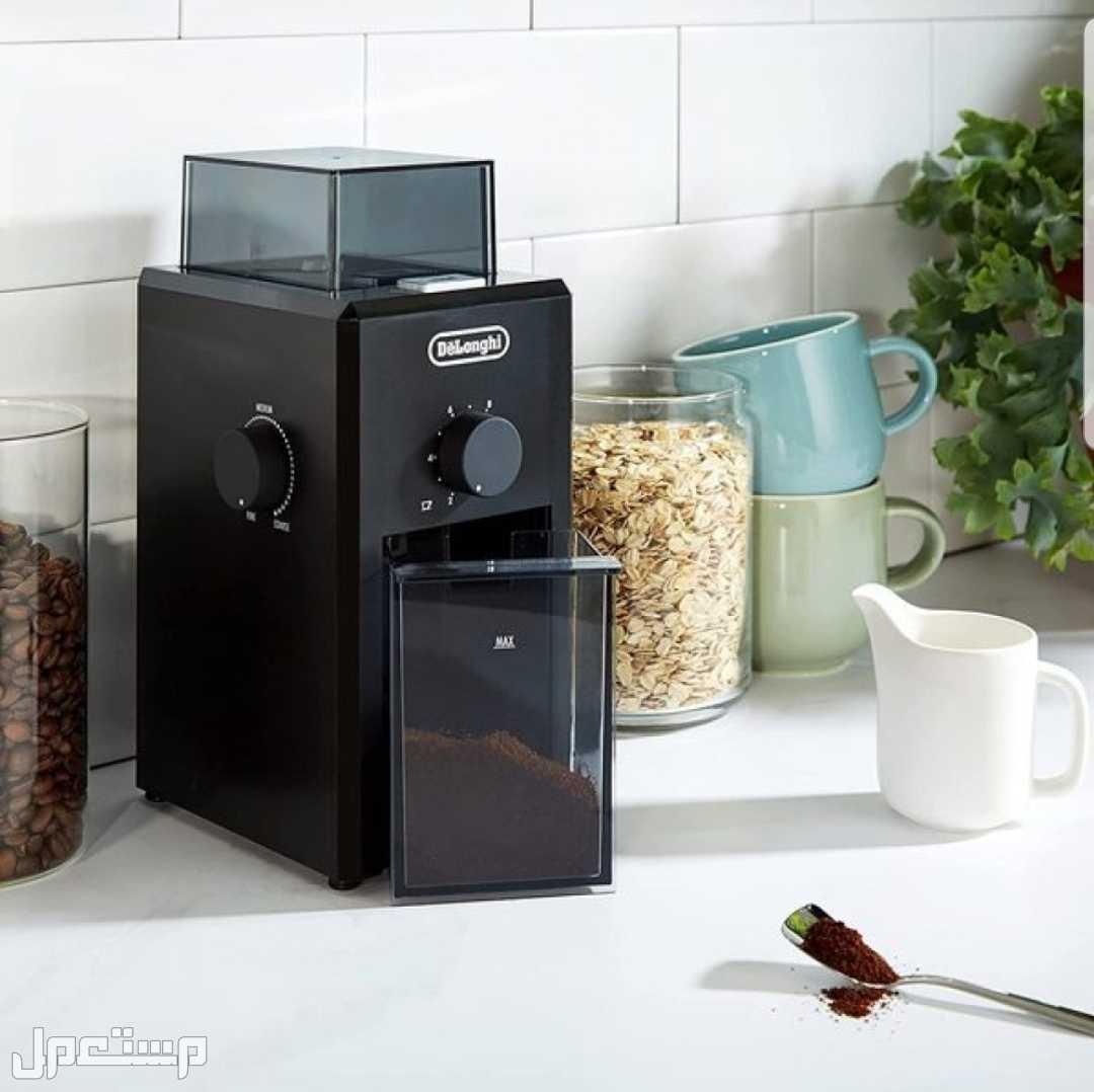 الة تحضير القهوة الكهربائية- مطحنة حبوب