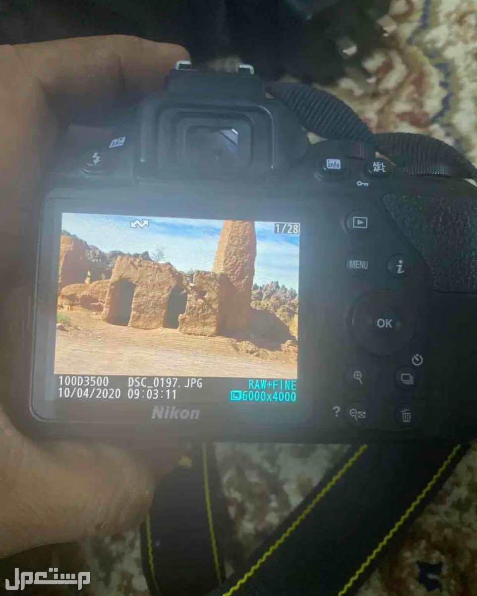 كاميرة نيكو نظيفه صوره في مناطقنا