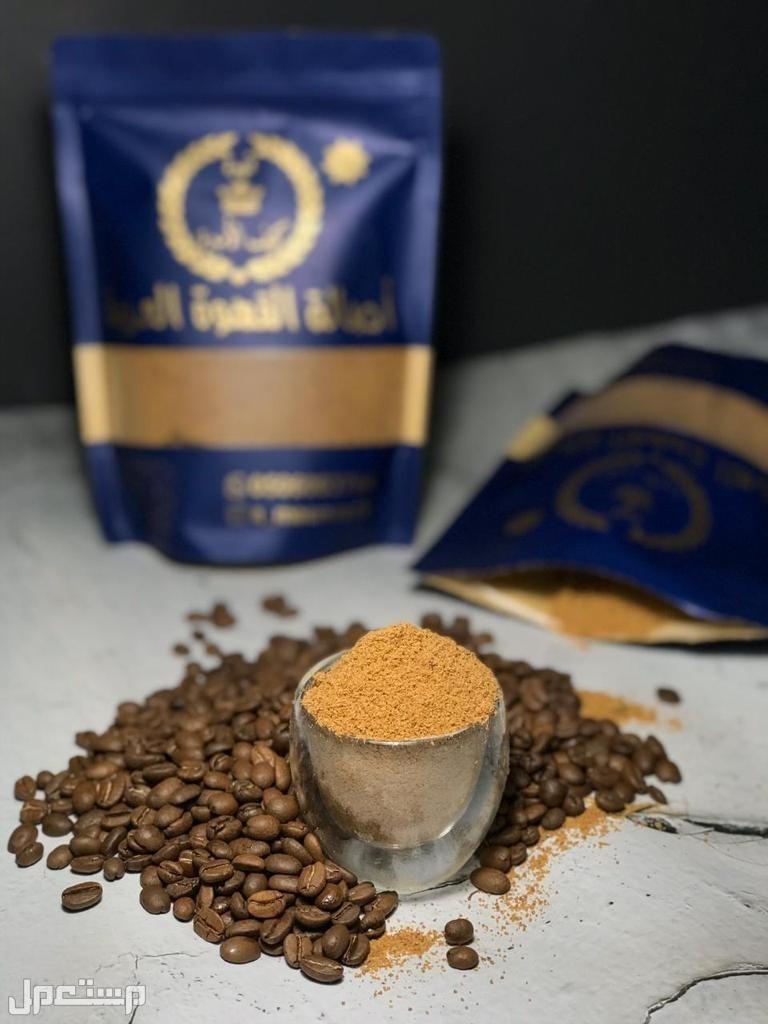 قهوة كيف الأميرة...... وحناء وسدر ينبع النخل قهوة كيف الاميرة