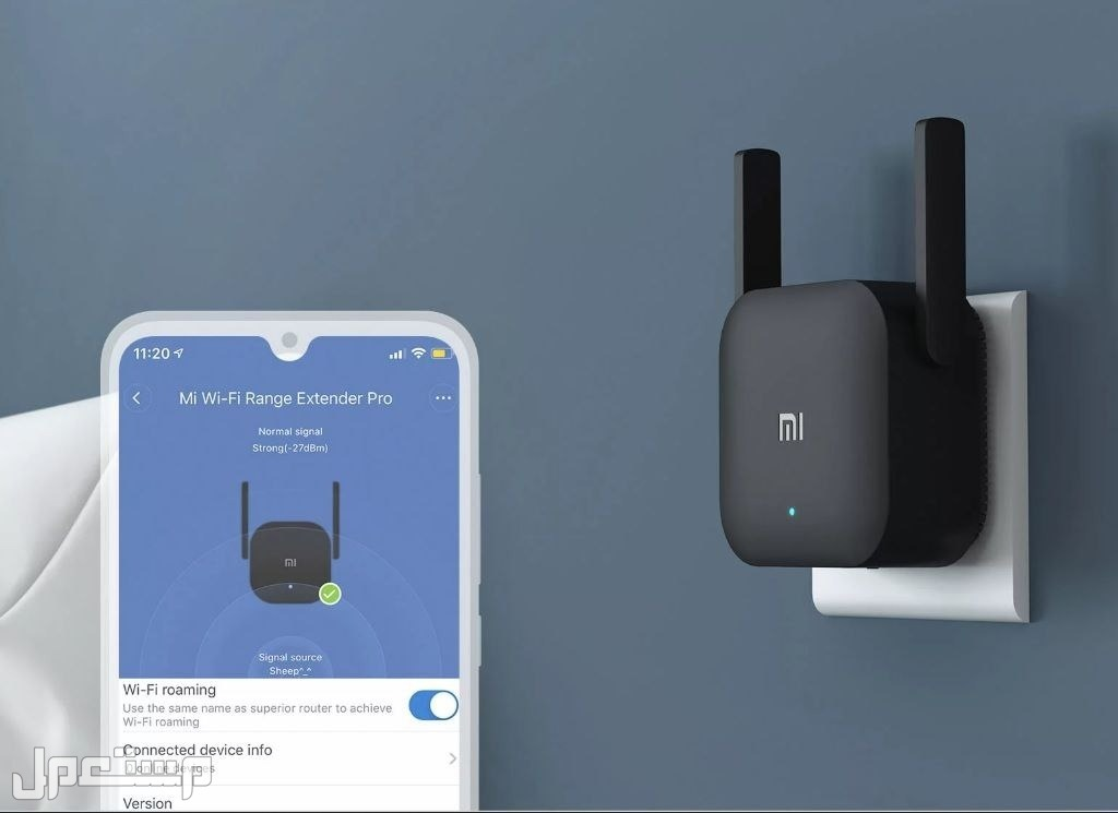 راوتر شاومي يوفر لك مقوّي إشارة للواي فاي والذي يعمل على توسيع نطاق الشبكة