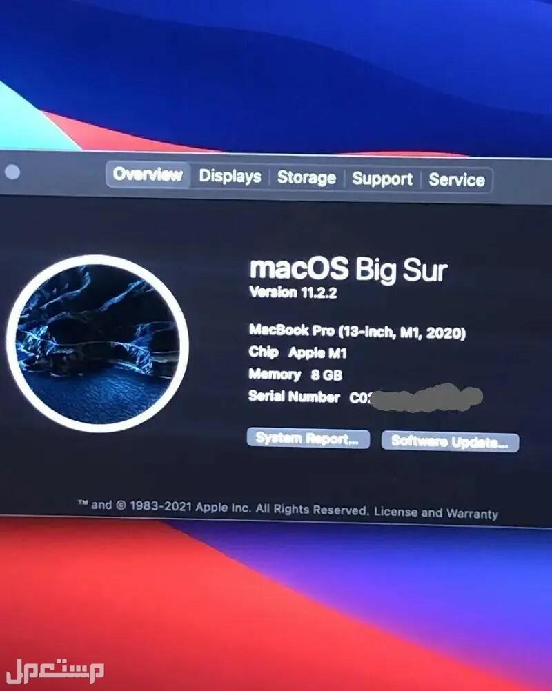 للبيع ماك بوك برو 2020 512جيجا M1