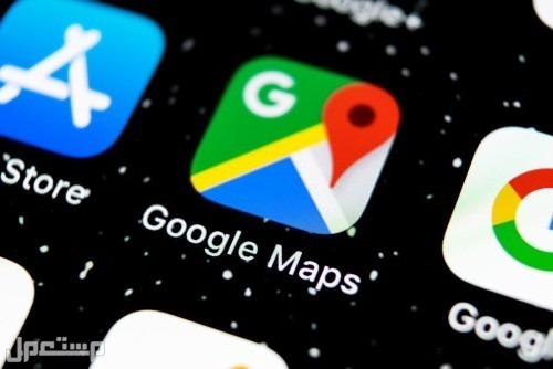 إضافة موقع نشاطك التجاري الآن على خرائط جوجل ليظهر للناس وبسعر رمزي