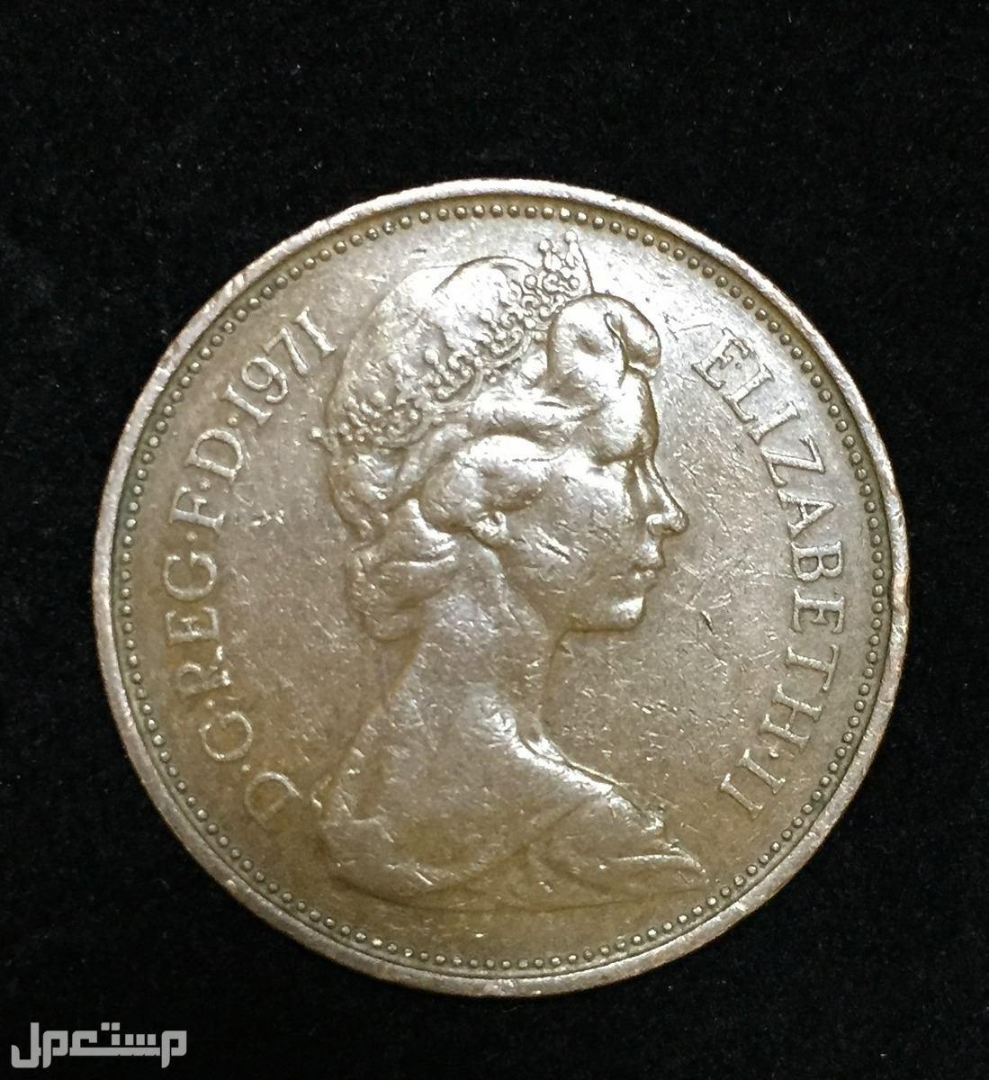 عملة معدنية بريطانية نادرة