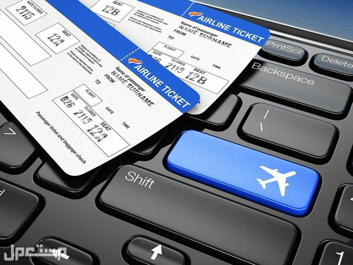 تذاكر الطيران والفنادق بأفضل الأسعار وبخصومات