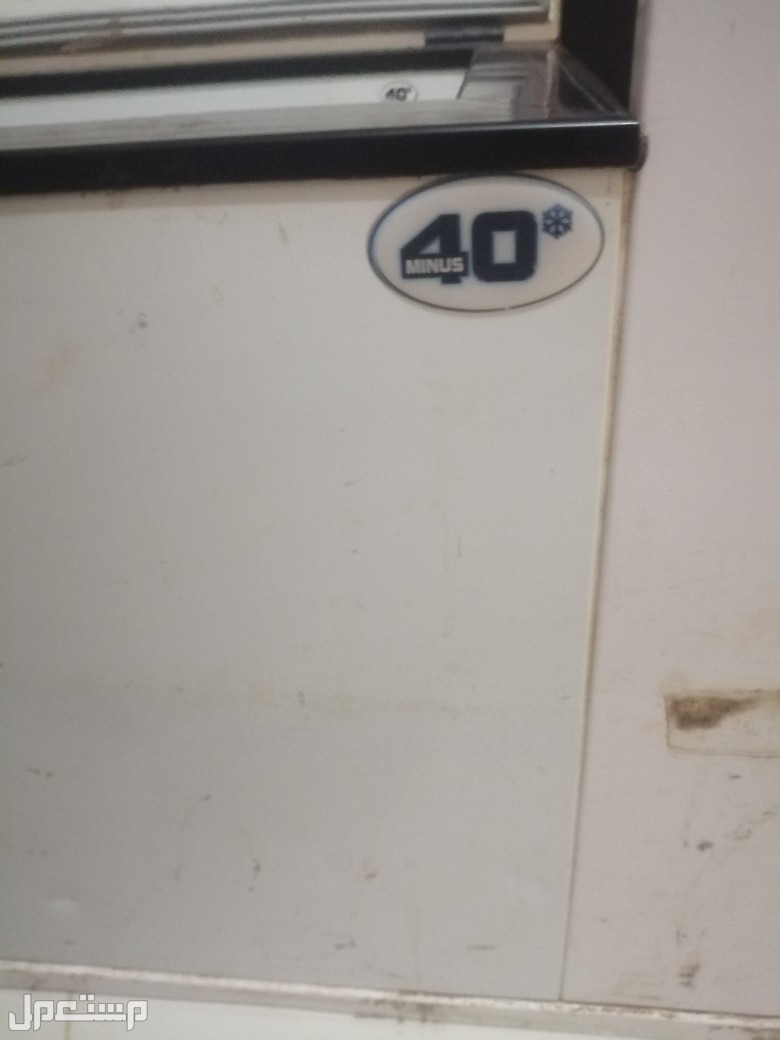 ثلاجة سياره مصنع جنوب أفريقيا 40 لتر