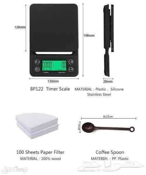 شنط القهوة المختصة (V60) غير مستعمله سعر (328 ) ريال جميع انحاء المملكة