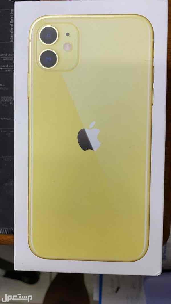 ايفون 11 العادي جديد 128 قيقا اصفر
