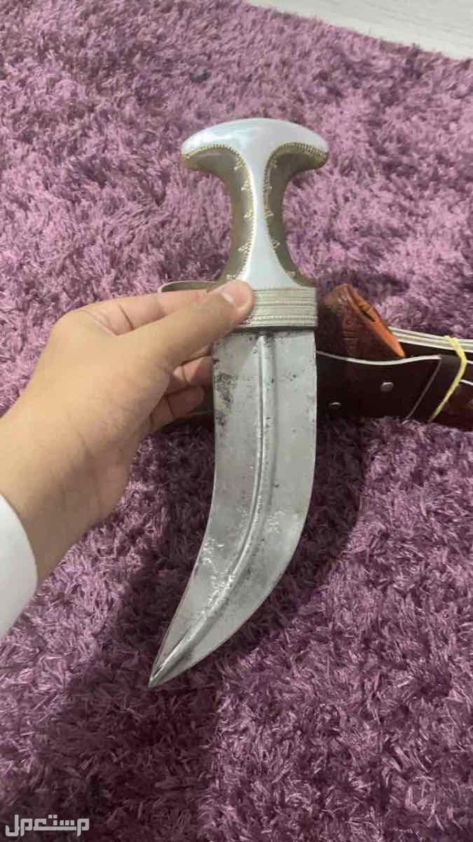 جنبيه(خنجر)للبيع