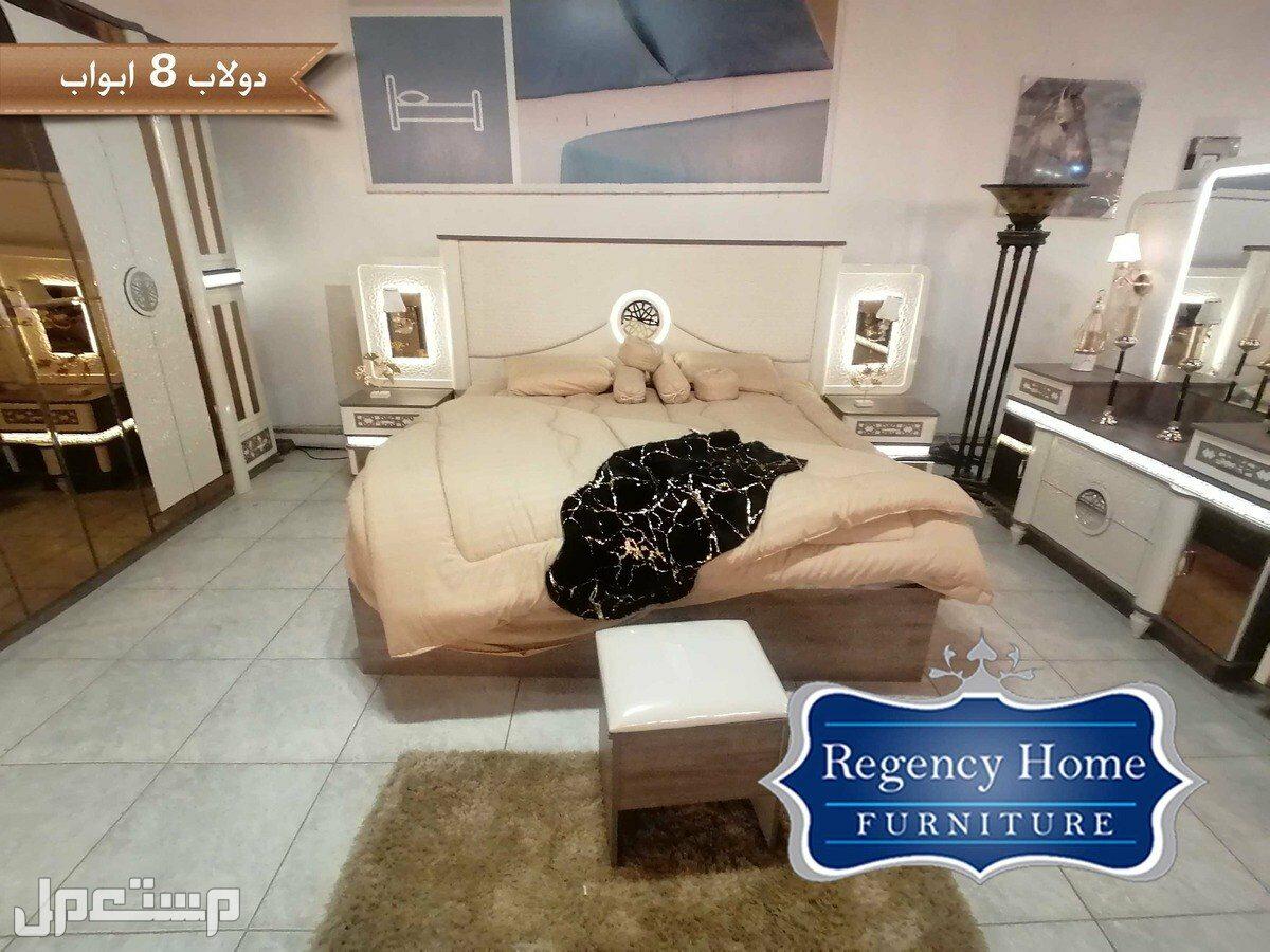 غرفة نوم مميزة و حديثة بدولاب 8 ابواب غرفة نوم مميزة بدولاب 8 ابواب