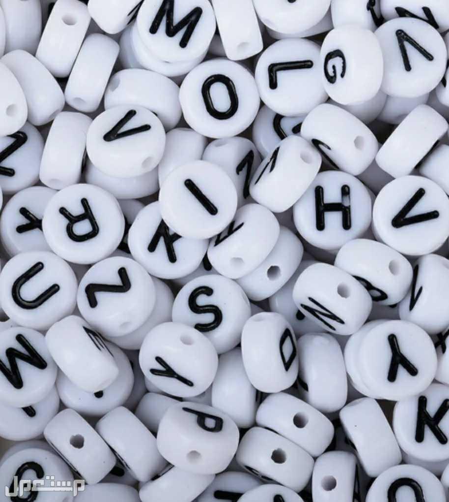 150 قطعة خرز حروف للبيع 200 قطعه