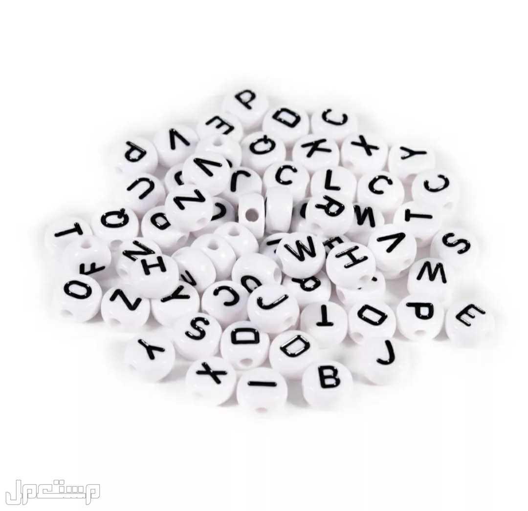 150 قطعة خرز حروف للبيع
