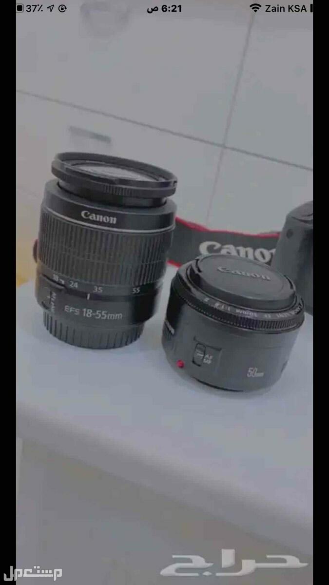كاميرة كانون حد 1200