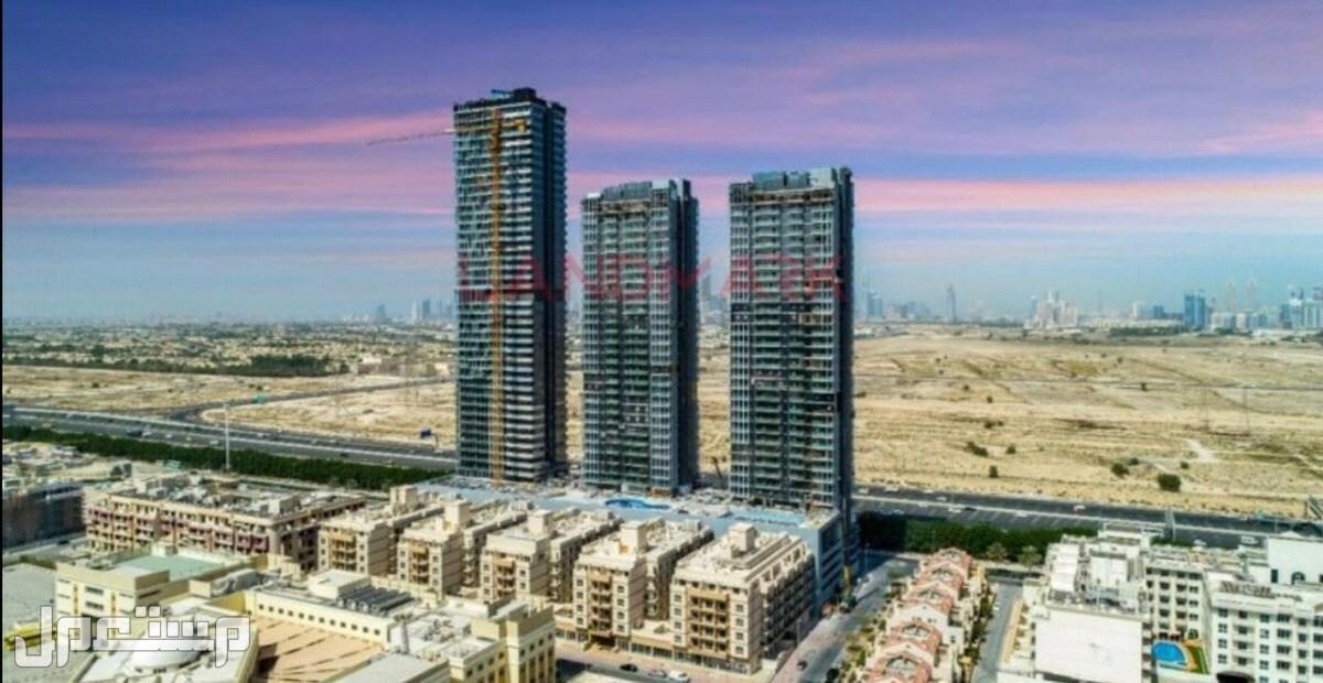 شقق للبيع في دبي استلم الان وقسط بعد الاستلام 3 سنوات