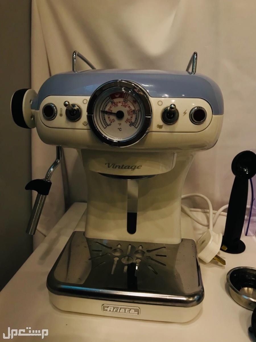 الة قهوه اريتي فينتاج لون ازرق 800 ريال وقابل للتفاوض