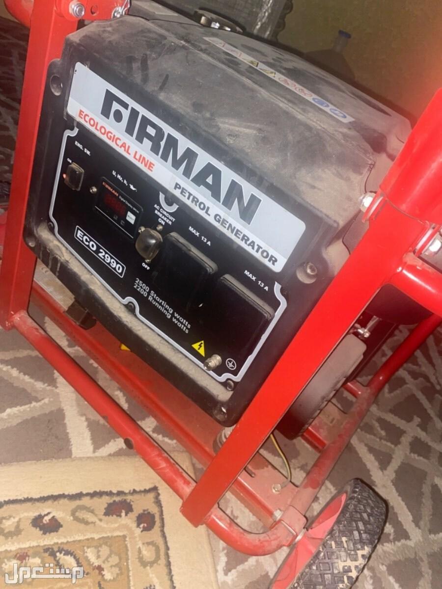 ماطور  كهرباء او مولد كهرباء نوعFIRMAN