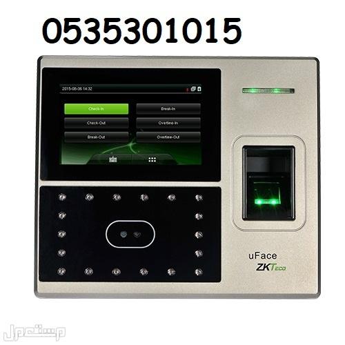 أجهزة بصمة لضبط الدوام للمؤظفين ZKTECO UFACE800