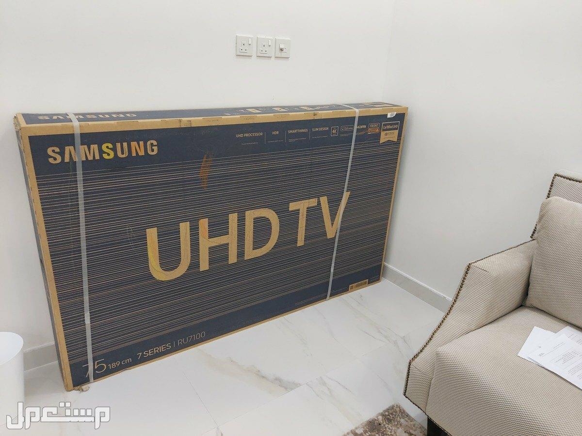 للبيع شاشة جديدة بالكرتون سامسونج سمارت 75 بوصة 4K UHD