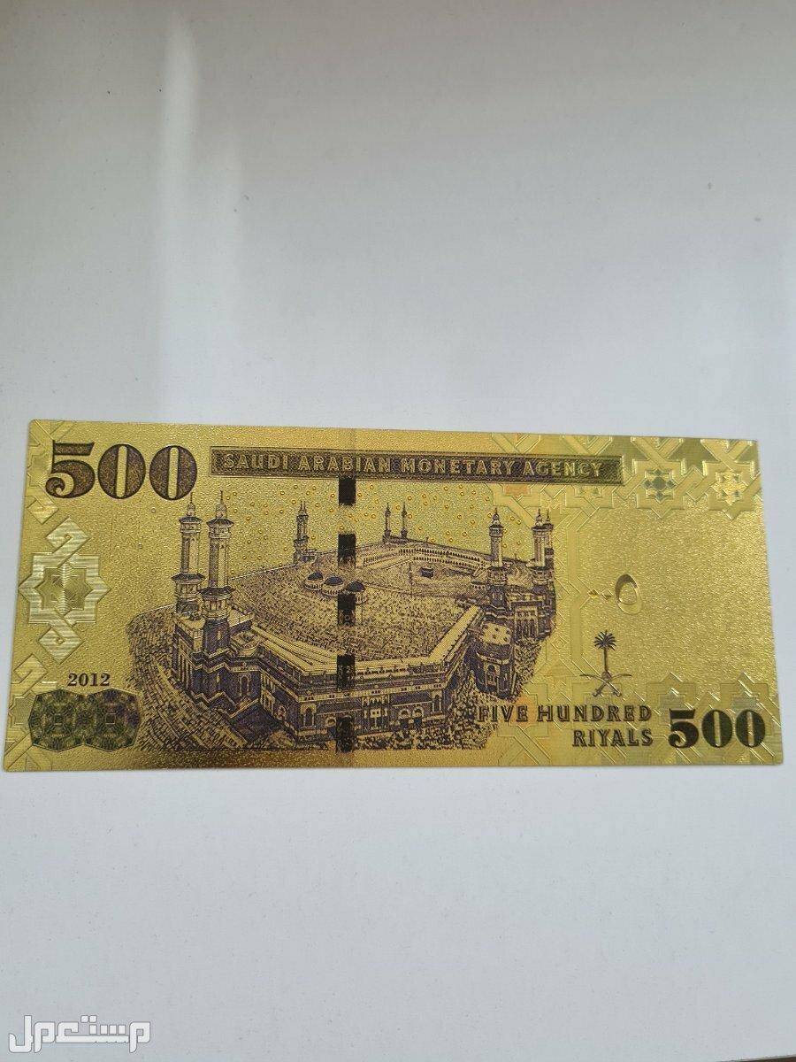 عملة مذهبه 500 الملك عبدالله بن عبدالعزيز رحمه الله