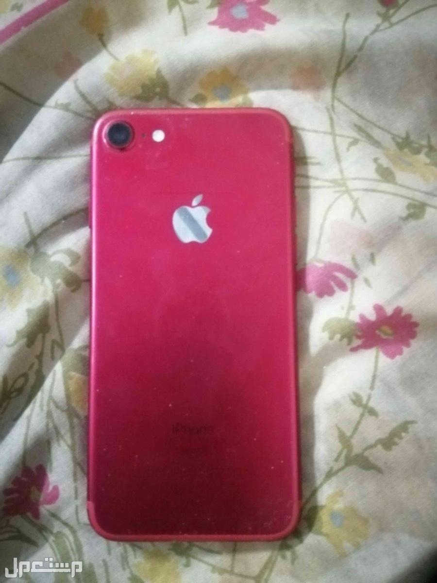 للبيع ايفون7عادي احمر128قيقا