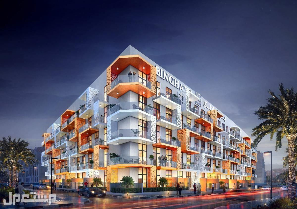 تملك الان شقة غرفة وصالة فى دبى بقسط شهرى 4900 درهم