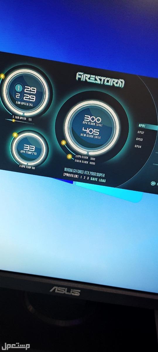 كرت شاشة 2060S