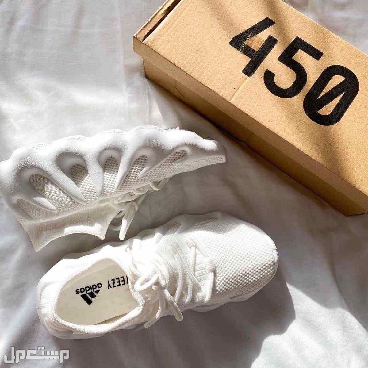 شوز ييزي 450