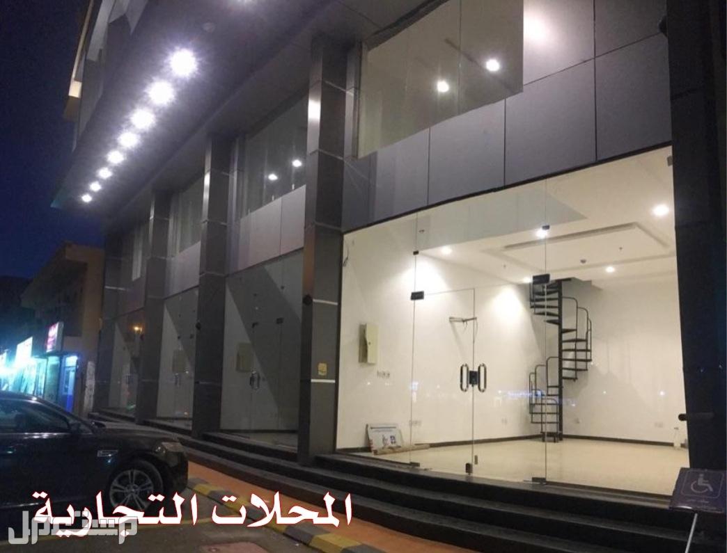 مبنى تجاري/ سكني للبيع أو الإيجار