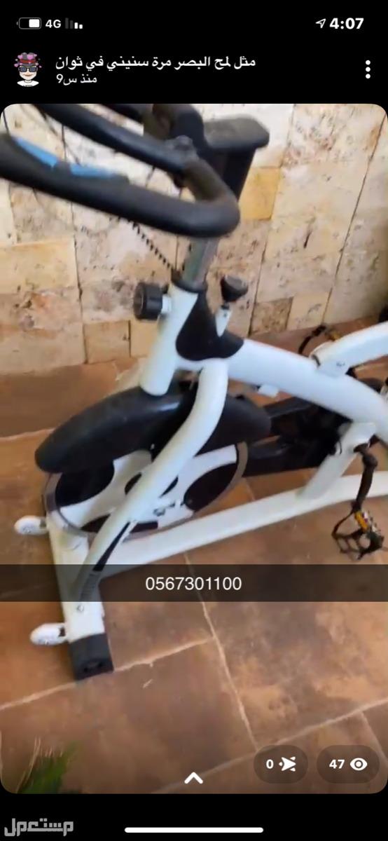 دراجة مغنطيسية ( سيكل منزلي ) للبيع
