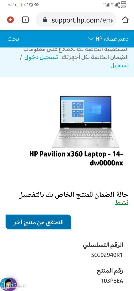 لاب توب hp i3 الجيل العاشر لمس يصير تابلت FHD وندز 10 اصلي SSD