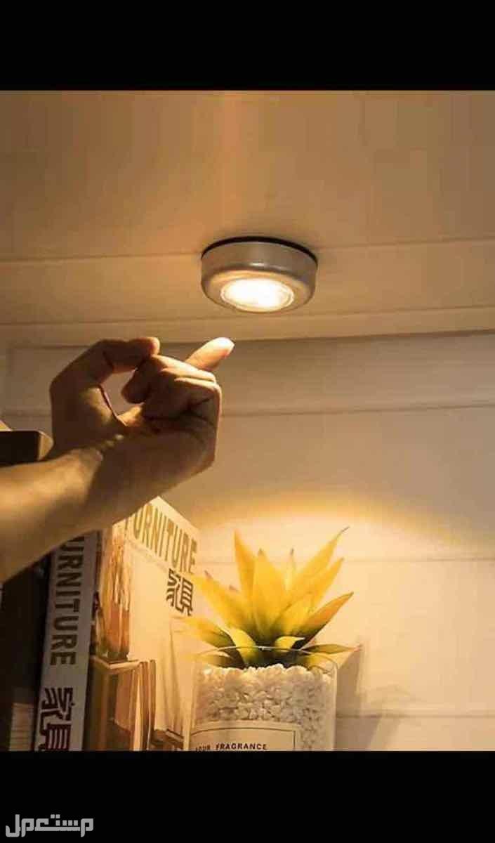 إضاءة بدون تسليك للكهرباء