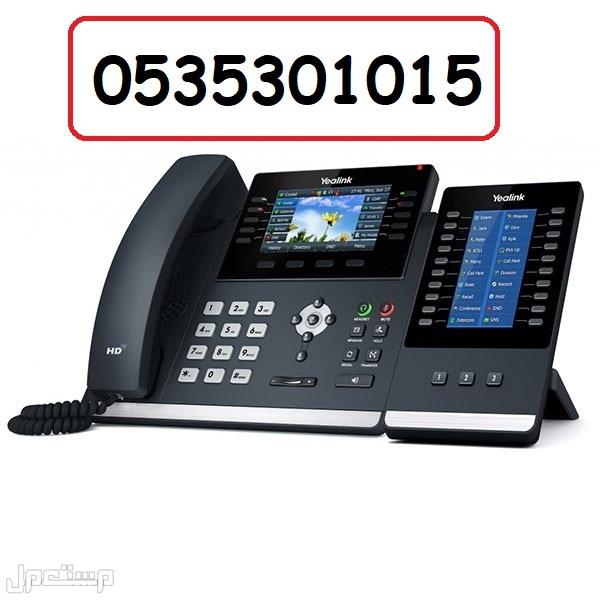 سنترال ياستر - YEASTAR سنترال IP تليفون