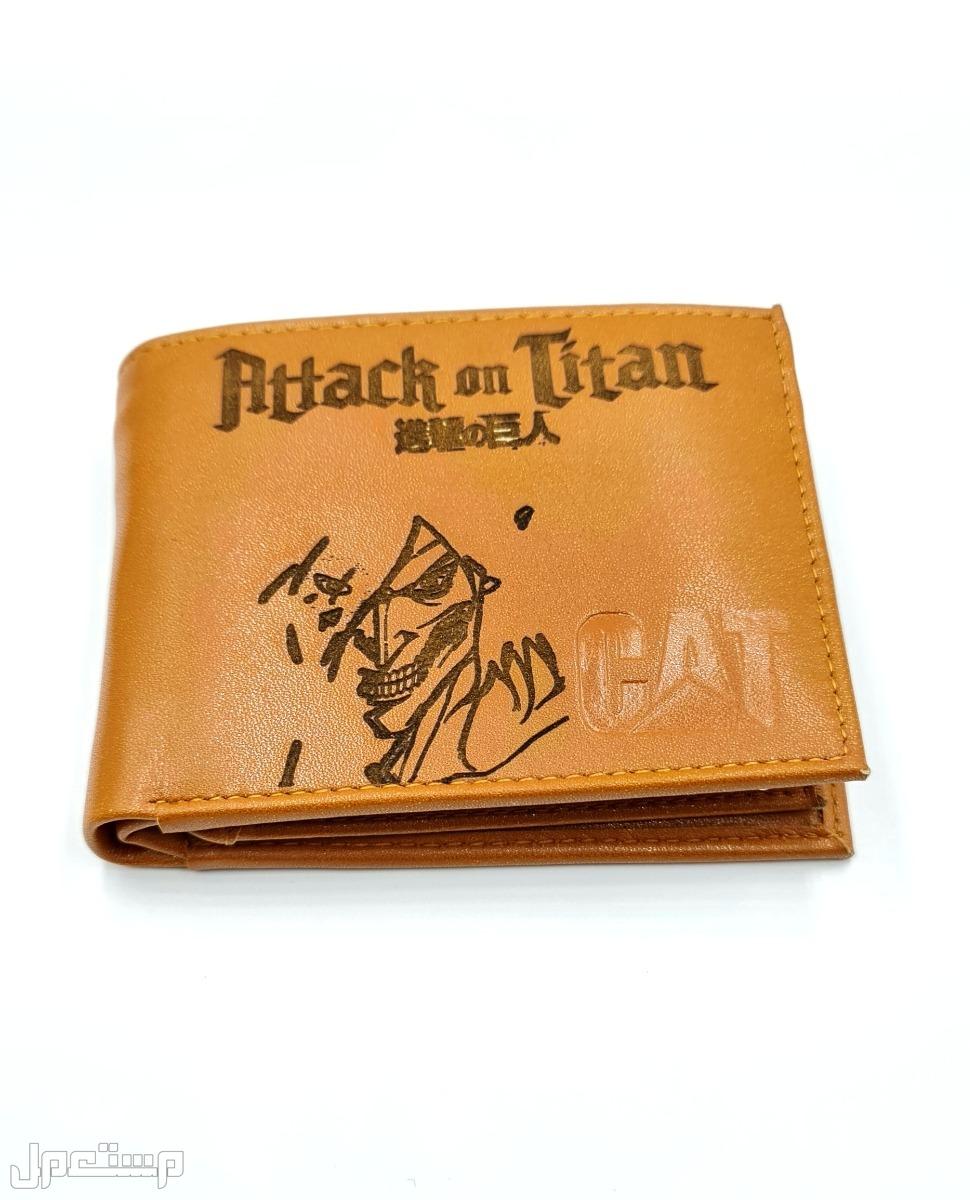 محفظة شبابية شعار هجوم العمالقة
