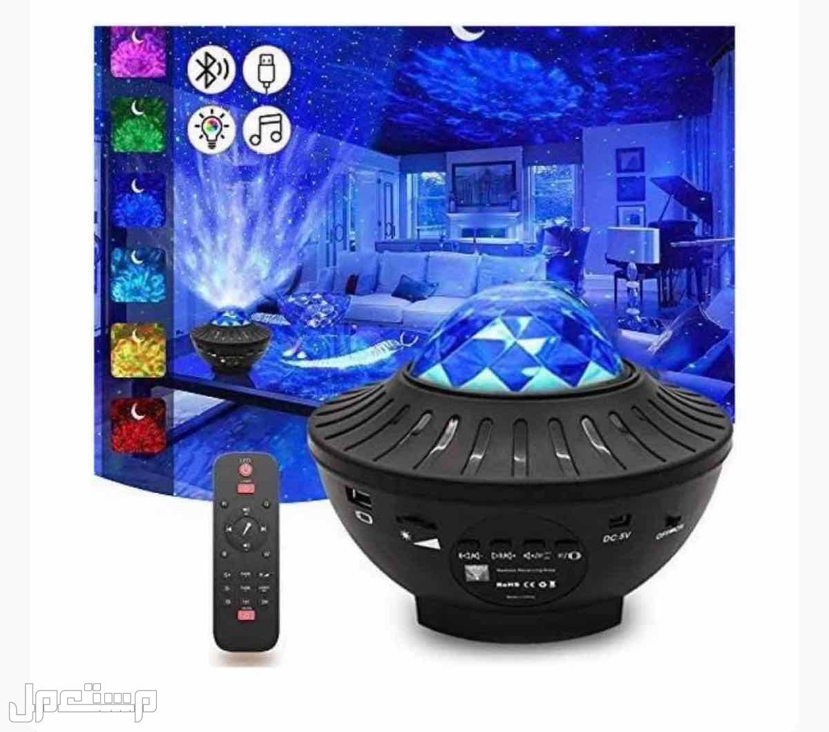 جهاز عرض ليزر بنجوم الليل مع مكبر صوت مدمج