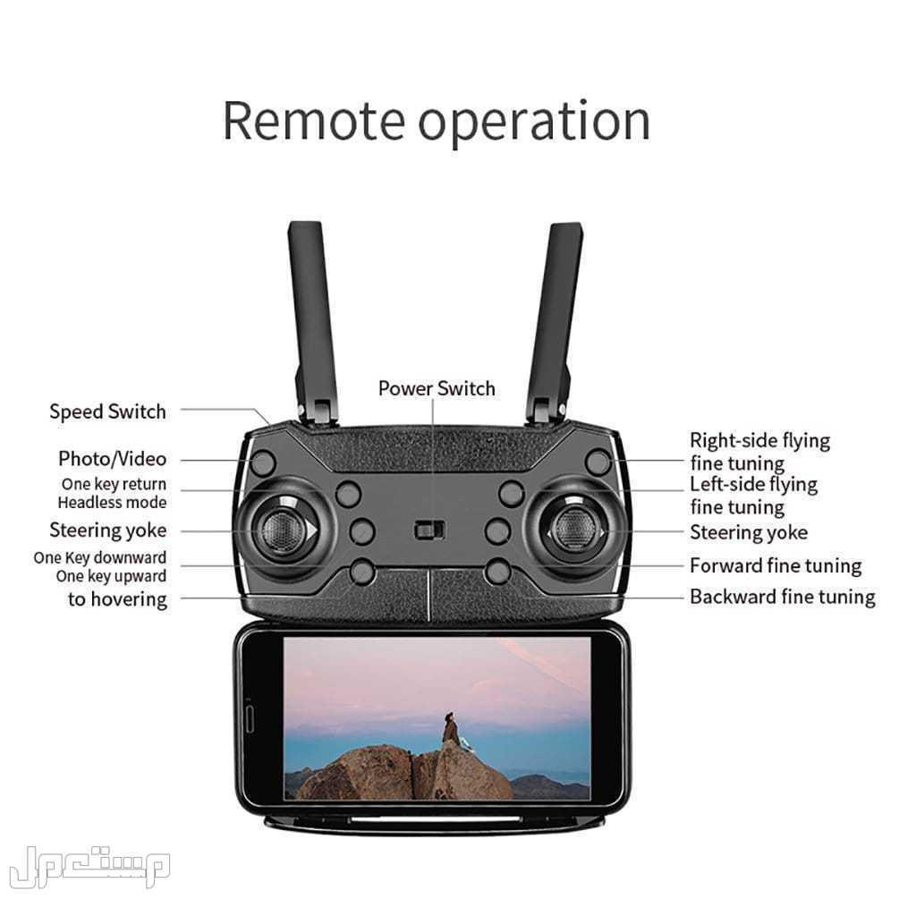 طايره رباعيه درون SpiderCam دون طيار مزوده بكاميرا تباين  عالية الدقة