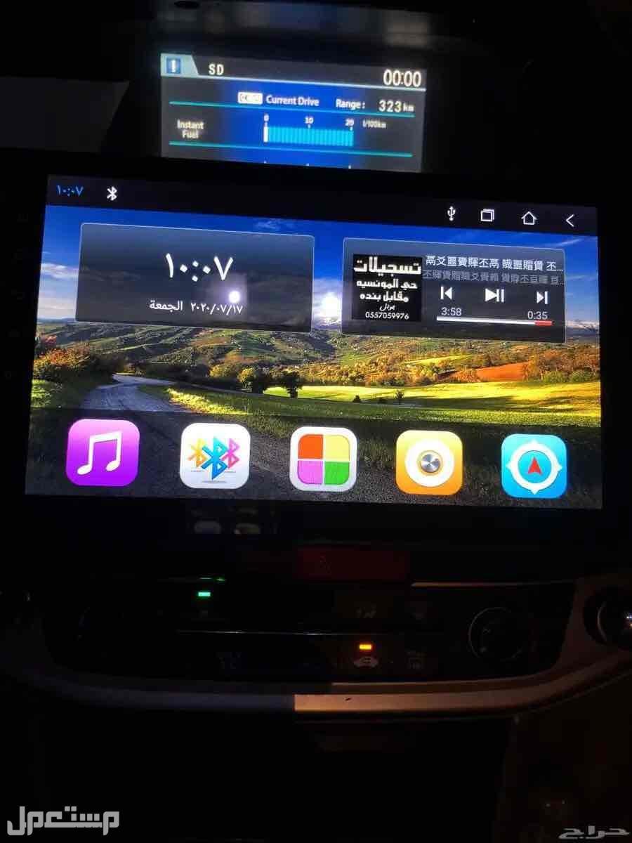 شاشة سيارة مع الكيامرا للبيع 900