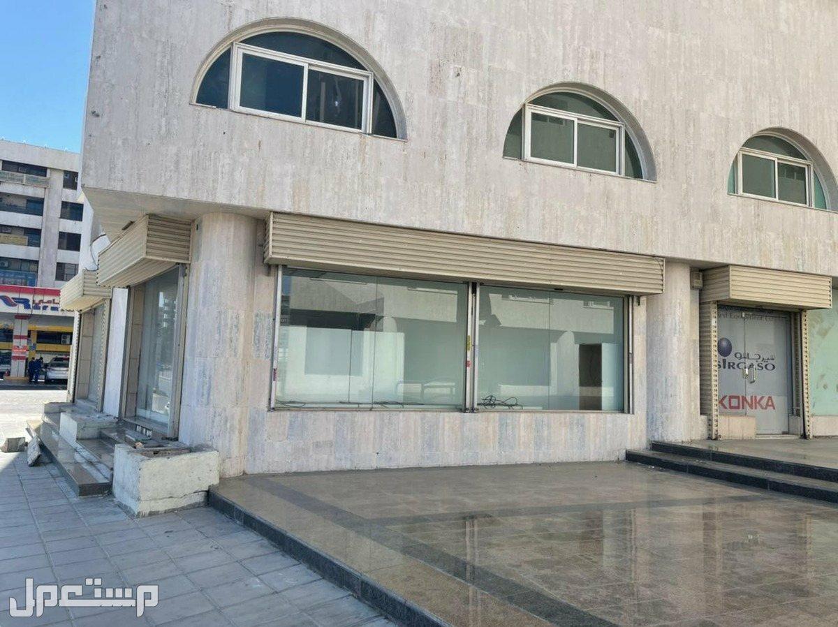 محل تجاري للإيجار بجدة شارع فلسطين الرئيسي