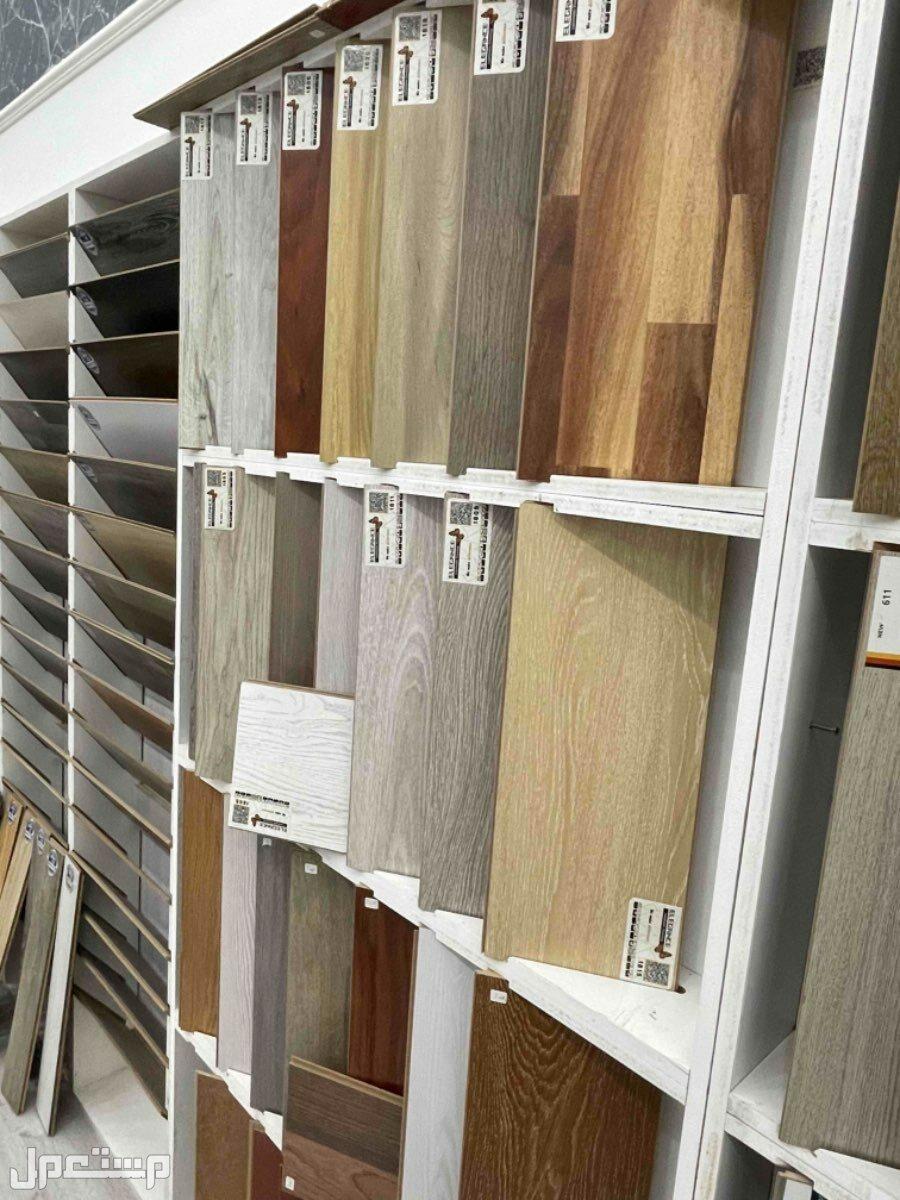 ارضيات خشبية باركيه( مع التركيب)