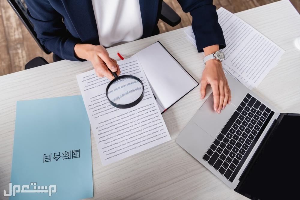 احصل على ترجمة اقتصادية تجارية لعملك من أفضل مكاتب ترجمة معتمدة بالكويت
