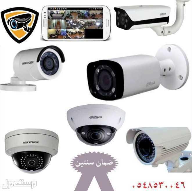 تركيب كاميرات مراقبة باقل سعر