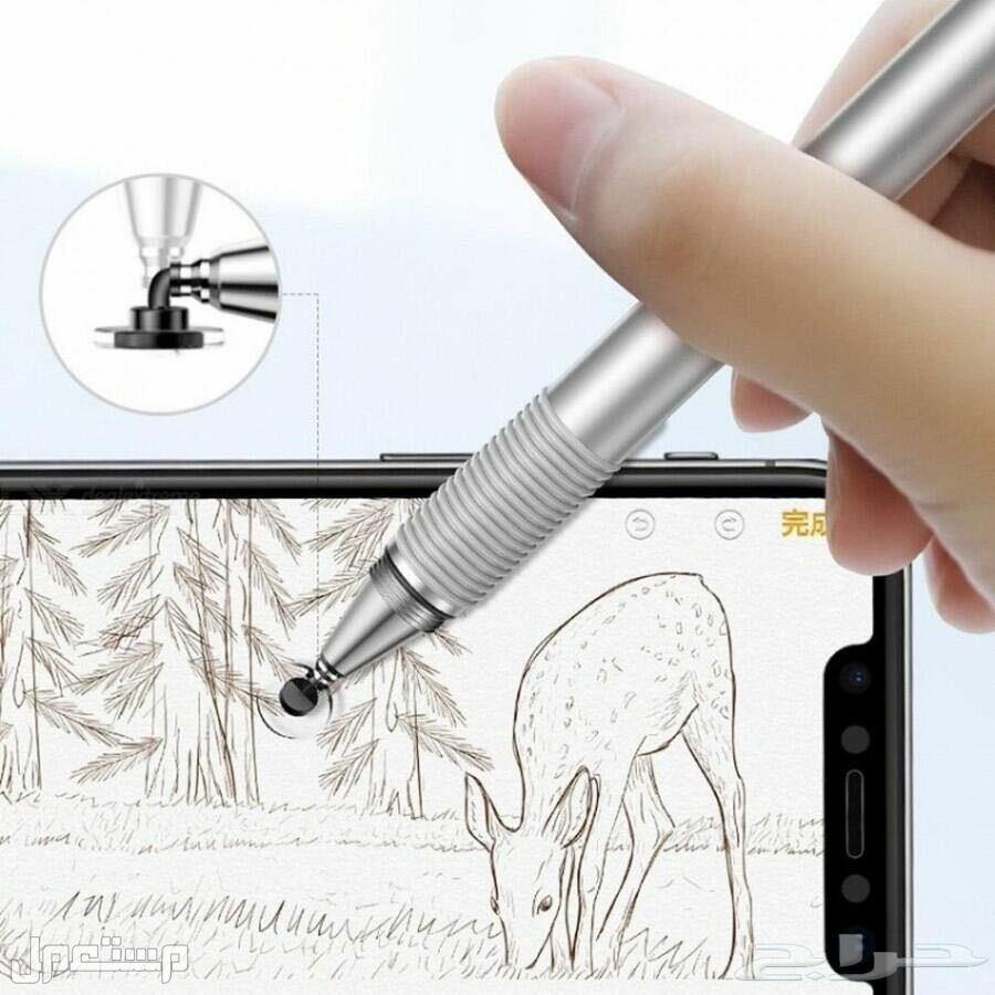 قلم ايباد للرسم و الكتابة