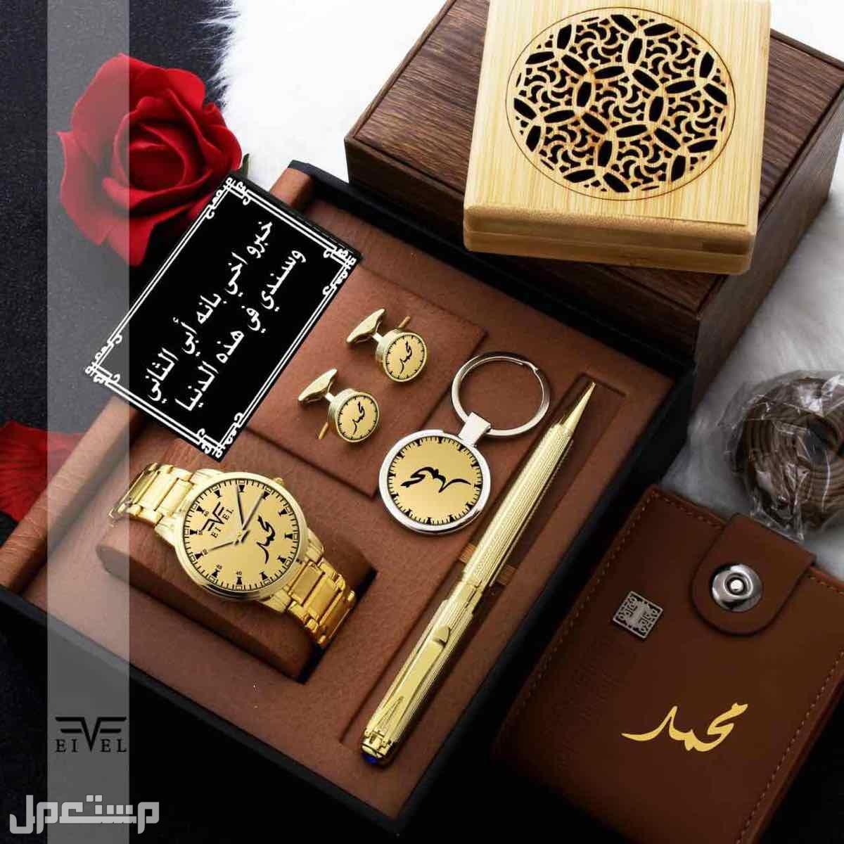 طقم رجالي ساعه قلم كبك ميداليه خاتم عطر مبخره تصميم بالطلب