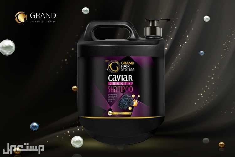 Grand Hair System Shampoo