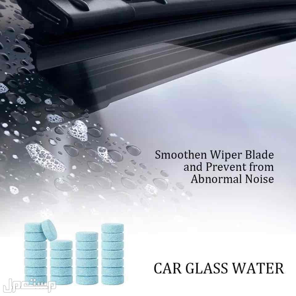 أقراص غسيل زجاج السيارة الفوارة