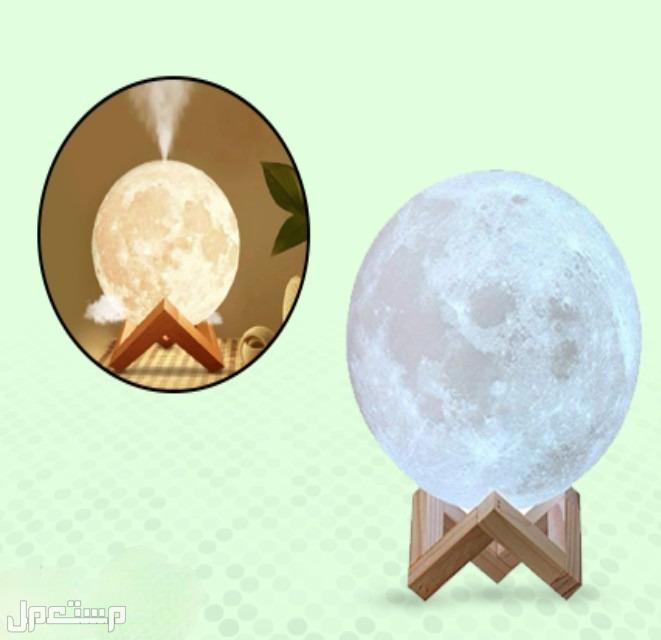 الاباجورة و الفواحة القمر
