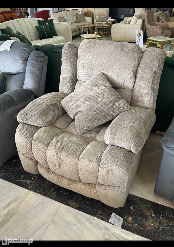 كرسي استرخاء مريح بالجلوس هزاز خامة ممتازة